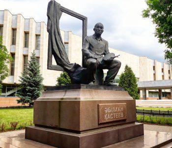 Государственный музей искусств им. А. Кастеева